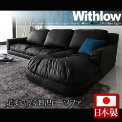 ts-c-withlow-leather