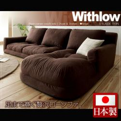 ts-c-withlow-suede
