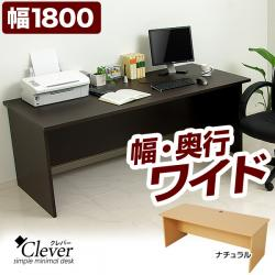 vg-clever1800